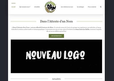 Création du site de l'association «Dans l'attente d'un nom»